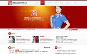 河南省品渲商贸有限公司