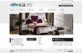 郑州成海装饰设计有限公司