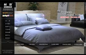 深圳市耐恩床垫制造有限公司