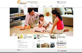 北京暖亿家科技有限公司