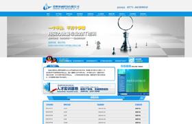 郑州亚威科技有限公司