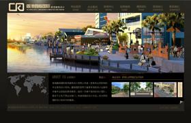 香港鑫楷国际景观建筑设计有限公司