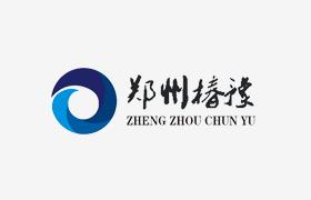 郑州椿豫企业管理有限公司