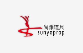 河南尚雅服装道具销售有限公司