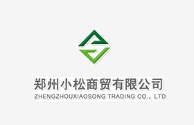 郑州小松商贸有限公司