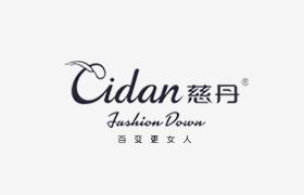 上海慈丹服饰有限公司