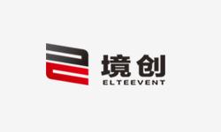 境创国际(郑州)文化传播有限公司