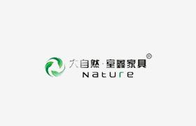 大自然家具公司