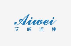 郑州艾威流体控制有限公司