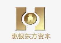 惠银东方资本