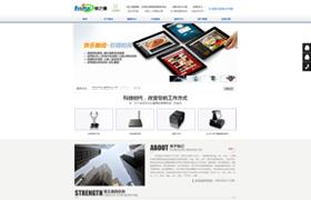 郑州恒之星电子科技有限公司
